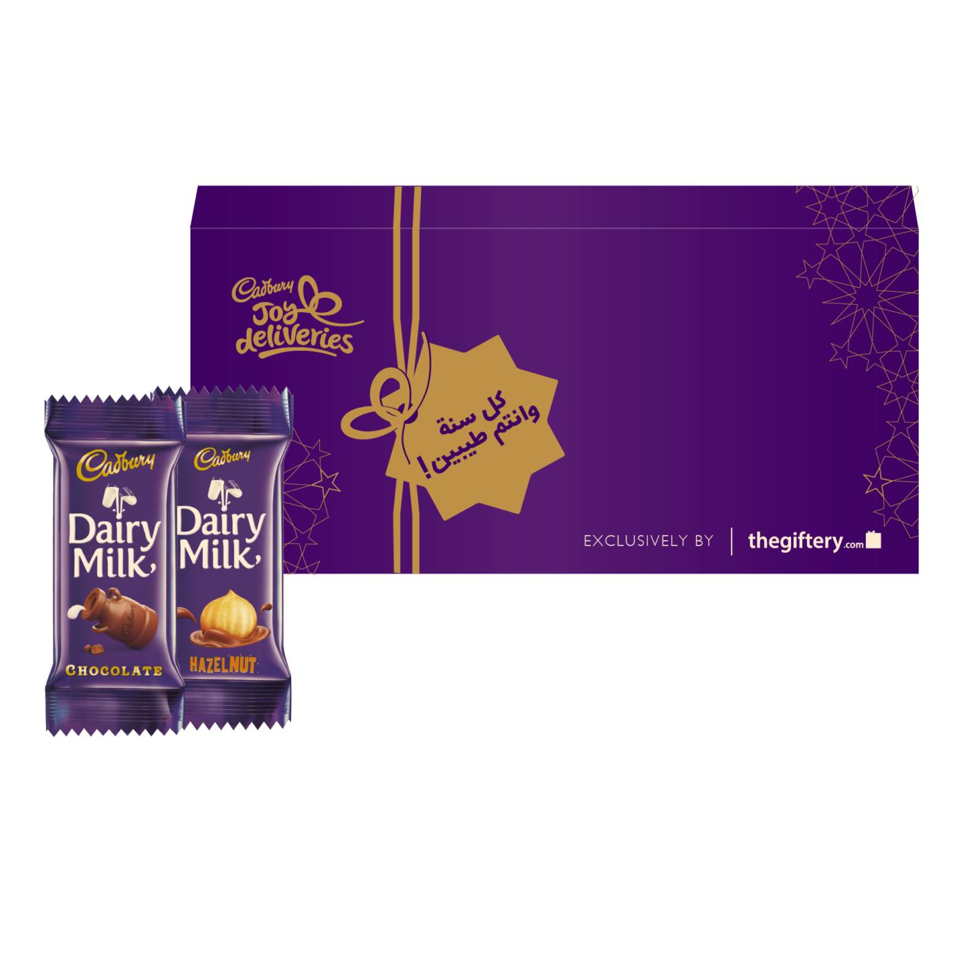 Cadbury 3edeya boxes NEW 2020-03 (1)